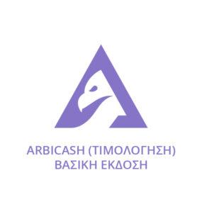 ARBICASH BASIC